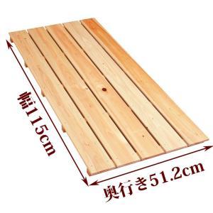 すのこ サイズ 115cm×51.2cm 国産ひのき 布団 スノコ ヒノキ 桧 檜 玄関 広板 hinokiya-pro