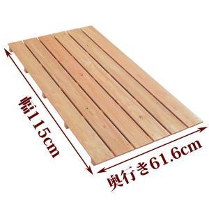 すのこ サイズ 115cm×61.6cm 国産ひのき 布団 スノコ ヒノキ 桧 檜 玄関 広板 hinokiya-pro