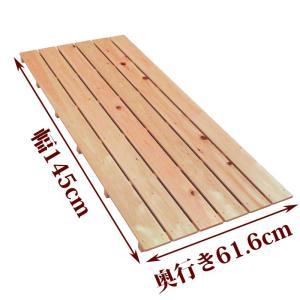 すのこ サイズ 145cm×61.6cm 国産ひのき 布団 スノコ ヒノキ 桧 檜 玄関 広板