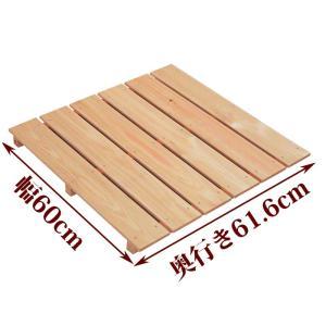 すのこ サイズ 60cm×61.6cm 国産ひのき 布団 スノコ ヒノキ 桧 檜 玄関 広板