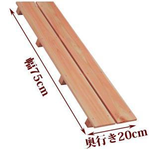 すのこ サイズ 75cm×20cm 国産ひのき 布団 スノコ ヒノキ 桧 檜 玄関 広板|hinokiya-pro