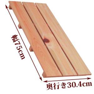 すのこ サイズ 75cm×30.4cm 国産ひのき 布団 スノコ ヒノキ 桧 檜 玄関 広板|hinokiya-pro
