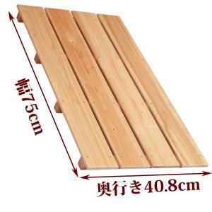 すのこ サイズ 75cm×40.8cm 国産ひのき 布団 スノコ ヒノキ 桧 檜 玄関 広板|hinokiya-pro