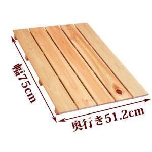 すのこ サイズ 75cm×51.2cm 国産ひのき 布団 スノコ ヒノキ 桧 檜 玄関 広板