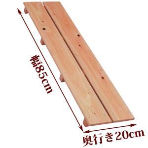 すのこ サイズ 85cm×20cm 国産ひのき ワケアリ スノコ ヒノキ 桧 檜 玄関 布団 広板|hinokiya-pro