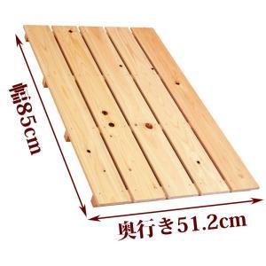 すのこ サイズ 85cm×51.2cm 国産ひのき ワケアリ スノコ ヒノキ 桧 檜 玄関 布団 広板|hinokiya-pro