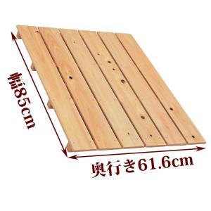 すのこ サイズ 85cm×61.6cm 国産ひのき ワケアリ スノコ ヒノキ 桧 檜 玄関 布団 広板|hinokiya-pro