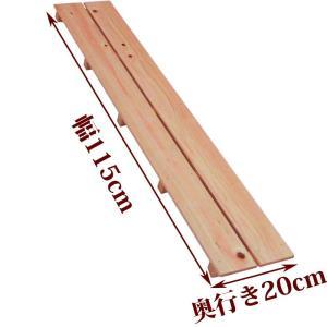 すのこ サイズ 115cm×20cm 国産ひのき ワケアリ スノコ ヒノキ 桧 檜 布団 広板|hinokiya-pro