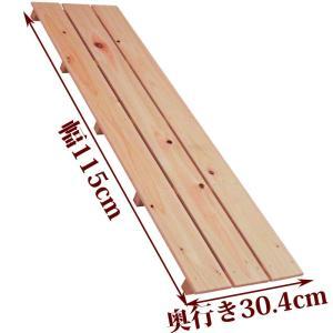 すのこ サイズ 115cm×30.4cm 国産ひのき ワケアリ スノコ ヒノキ 桧 檜 布団 広板|hinokiya-pro