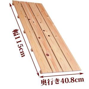 すのこ サイズ 115cm×40.8cm 国産ひのき ワケアリ スノコ ヒノキ 桧 檜 布団 広板|hinokiya-pro