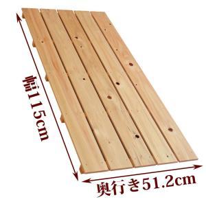 すのこ サイズ 115cm×51.2cm 国産ひのき ワケアリ スノコ ヒノキ 桧 檜 布団 広板|hinokiya-pro