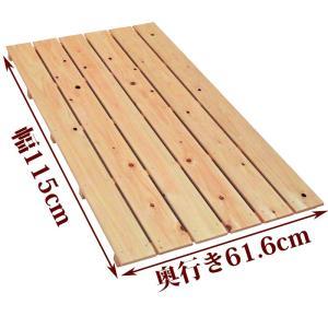 すのこ サイズ 115cm×61.6cm 国産ひのき ワケアリ スノコ ヒノキ 桧 檜 布団 広板|hinokiya-pro