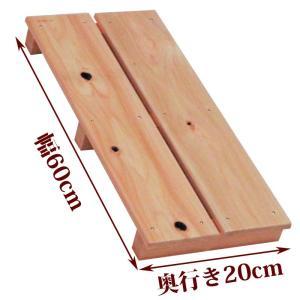 すのこ サイズ 60cm×20cm 国産ひのき ワケアリ 布団 スノコ ヒノキ 桧 檜 玄関 広板|hinokiya-pro