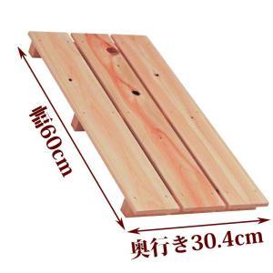 すのこ サイズ 60cm×30.4cm 国産ひのき ワケアリ 布団 スノコ ヒノキ 桧 檜 玄関 広板|hinokiya-pro