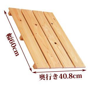 すのこ サイズ 60cm×40.8cm 国産ひのき ワケアリ 布団 スノコ ヒノキ 桧 檜 玄関 広板|hinokiya-pro