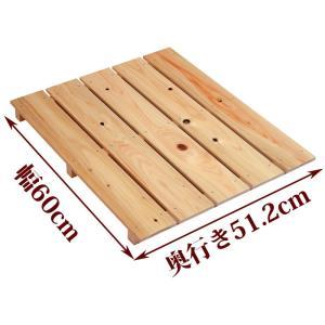 すのこ サイズ 60cm×51.2cm 国産ひのき ワケアリ 布団 スノコ ヒノキ 桧 檜 玄関 広板|hinokiya-pro
