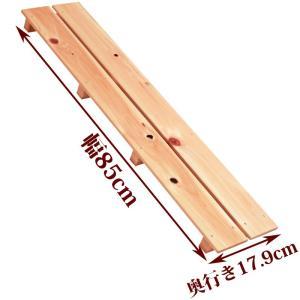 すのこ サイズ 85cm×17.9cm 国産ひのき ワケあり ヒノキ 桧 檜 倉庫 押入れ スノコ|hinokiya-pro