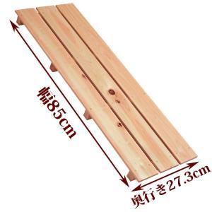 すのこ サイズ 85cm×27.3cm 国産ひのき ワケあり ヒノキ 桧 檜 倉庫 押入れ スノコ|hinokiya-pro