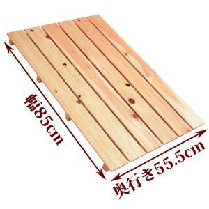 すのこ サイズ 85cm×55.5cm 国産ひのき ワケあり ヒノキ 桧 檜 倉庫 押入れ スノコ|hinokiya-pro