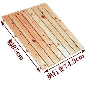 すのこ サイズ 85cm×74.3cm 国産ひのき ワケあり ヒノキ 桧 檜 倉庫 押入れ スノコ|hinokiya-pro