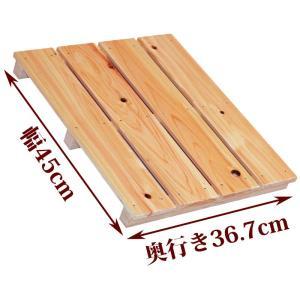 すのこ サイズ 45cm×36.7cm 国産ひのき ワケあり ヒノキ 桧 檜 倉庫 押入れ スノコ