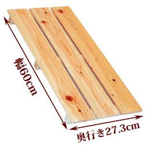 すのこ サイズ 60cm×27.3cm 国産ひのき ワケあり ヒノキ 桧 檜 倉庫 押入れ スノコ|hinokiya-pro