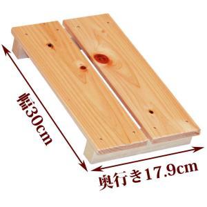 すのこ サイズ 30cm×17.9cm 国産ひのき ワケあり ヒノキ 桧 檜 倉庫 押入れ スノコ