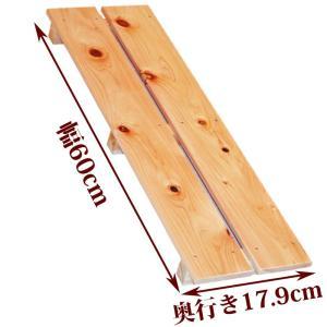 すのこ サイズ 60cm×17.9cm 国産ひのき ワケあり ヒノキ 桧 檜 倉庫 押入れ スノコ|hinokiya-pro