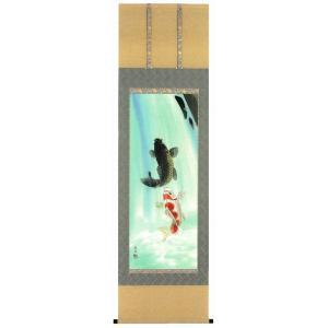 夫婦滝登り鯉の掛け軸/夫婦滝上り鯉 松橋玉昇作品 出世栄達の縁起図|hinokiyashop