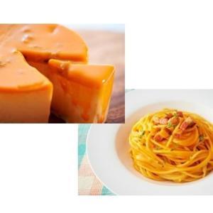 ウニの風味をたっぷり味わう 天草 <天草海まる>うにソースとうにクリームチーズ|hinomarudept
