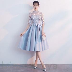 パーティードレス 20代 袖あり 結婚式 ワンピース ドレス aライン レース 大きいサイズ 上品 ...