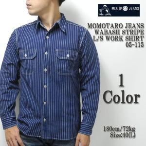 MOMOTARO JEANS(桃太郎ジーンズ) ウォバッシュストライプ長袖ワークシャツ 05-115|hinoya-ameyoko
