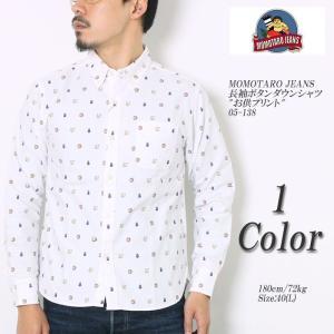 MOMOTARO JEANS(桃太郎ジーンズ) 長袖ボタンダウンシャツ