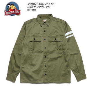 MOMOTARO JEANS(桃太郎ジーンズ) 出陣サファリシャツ  05-199|hinoya-ameyoko