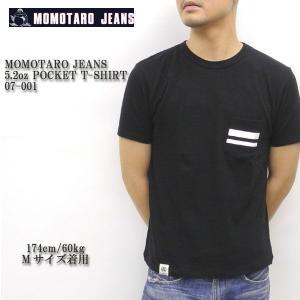 MOMOTARO JEANS 桃太郎ジーンズ 5.2oz POCKET T-SHIRT 07-001|hinoya-ameyoko