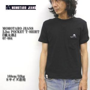 MOMOTARO JEANS 桃太郎ジーンズ 5.2oz POCKET T-SHIRT 『桃太郎』 07-004|hinoya-ameyoko