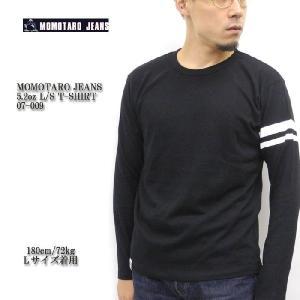 MOMOTARO JEANS 桃太郎ジーンズ 5.2oz L/S T-SHIRT 07-009|hinoya-ameyoko