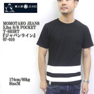 MOMOTARO JEANS 桃太郎ジーンズ 5.2oz S/S POCKET T-SHIRT 『ジャパンライン』 07-010|hinoya-ameyoko