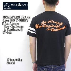 MOMOTARO JEANS 桃太郎ジーンズ 5.2oz S/S T-SHIRT 『An Always New Challenge Is Continued』 07-013|hinoya-ameyoko