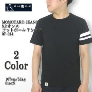 MOMOTARO JEANS 桃太郎ジーンズ 8.2オンス フットボール Tシャツ 07-014|hinoya-ameyoko