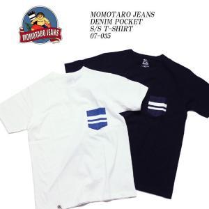 MOMOTARO JEANS 桃太郎ジーンズ  出陣ライン デニムポケット Tシャツ 07-035|hinoya-ameyoko