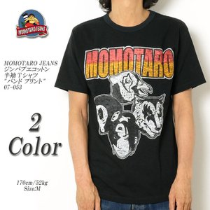 MOMOTARO JEANS 桃太郎ジーンズ  ジンバブエコットン バンドプリント Tシャツ 07-053|hinoya-ameyoko