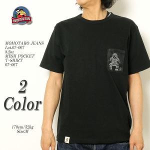 MOMOTARO JEANS (桃太郎ジーンズ)  Lot.07-067 8.2オンス メッシュポケット Tシャツ 07-067|hinoya-ameyoko