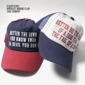 CASTANO(カスターノ) SWEAT MESH CAP 143-132010|hinoya-ameyoko