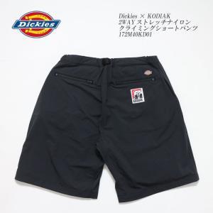 Dickies × KODIAK (ディッキーズ) 2WAYストレッチナイロン クライミングショートパンツ 172M40KD01 hinoya-ameyoko