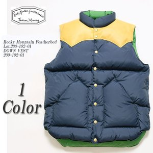 Rocky Mountain Featherbed ロッキーマウンテン フェザーベッド  Lot.2...