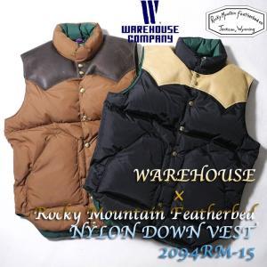 WAREHOUSE × Rocky Mountain Featherbed (ウエアハウス×ロッキーマウンテン フェザーベッド )  NYLON DOWN VEST 2094RM-15|hinoya-ameyoko