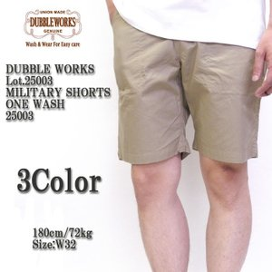 DUBBLE WORKS(ダブルワークス) Lot.25003 MILITARY SHORTS ONE WASH 25003|hinoya-ameyoko