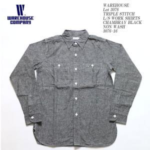 WAREHOUSE(ウエアハウス) Lot 3076 トリプルステッチ 長袖ワークシャツ シャンブレー ブラック ワンウォッシュ 3076-16|hinoya-ameyoko
