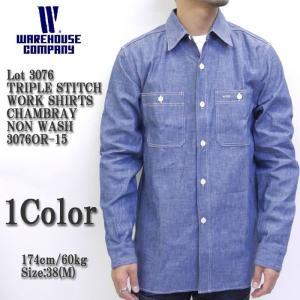 WAREHOUSE(ウエアハウス) Lot 3076 トリプルステッチ ワークシャツ シャンブレー ノンウォッシュ 3076OR-15|hinoya-ameyoko